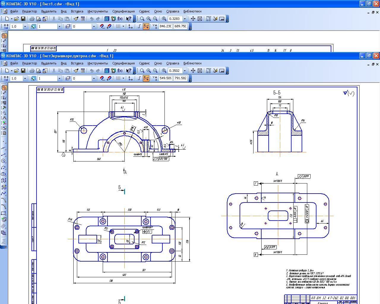 Machine parts Course