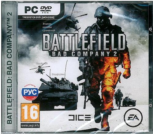Battlefield: Bad Company 2 ( СКАН 1C )