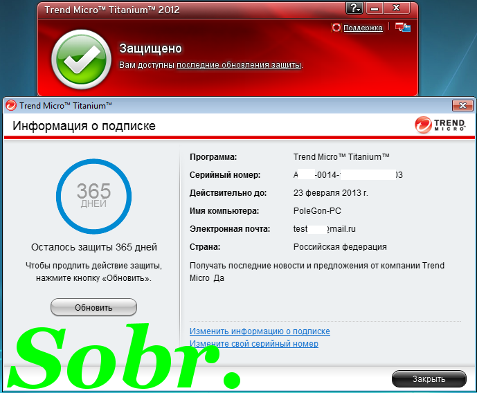 Trend Micro ™ Antivirus + Security 2015 1year PK1 + Alcohol