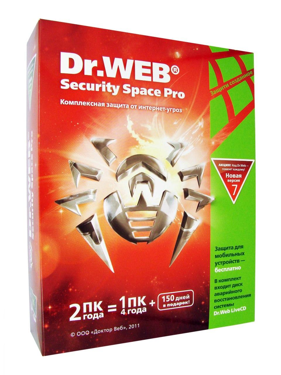 Dr.Web Security SpacePro 2PC2YEAR 1ПК4года+150 дней BOX