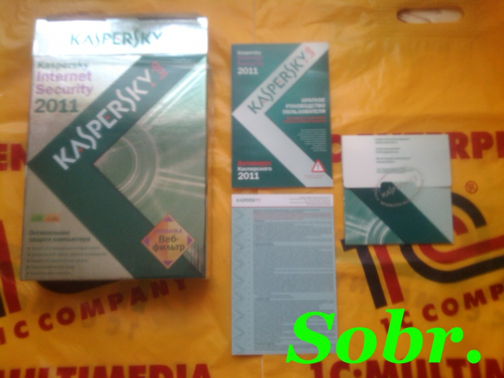 Kaspersky Internet Security 2011/12/13 2ПК 1 ГОД BOX UA