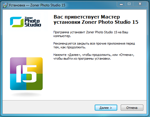 Zoner Photo Studio 15 HOME