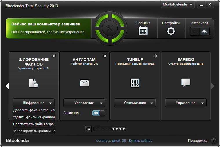 Bitdefender Total Security 2013-2014 1 year 1 PC + BONUS