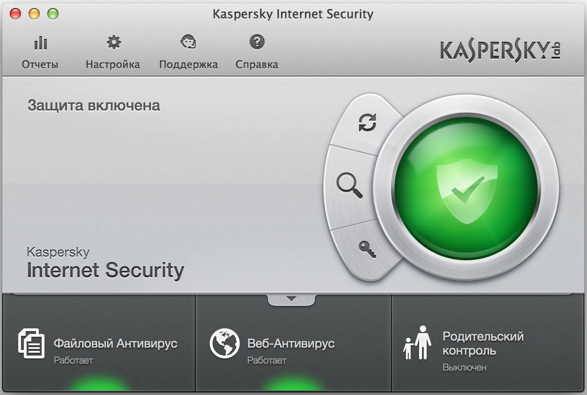 Kaspersky Internet Security RENEWAL  RU 5 DEVICE 1 YEAR