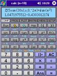 Мощнейший научный калькулятор из существующих в природе