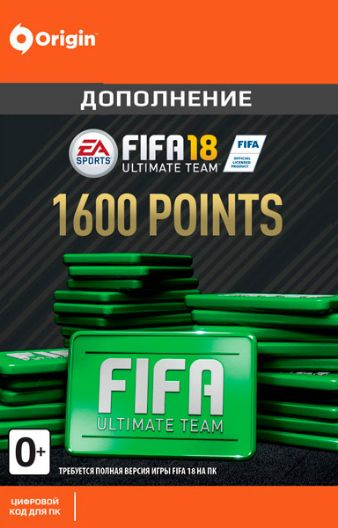 FIFA 18 - 1600 POINTS (Origin/RegionFree)