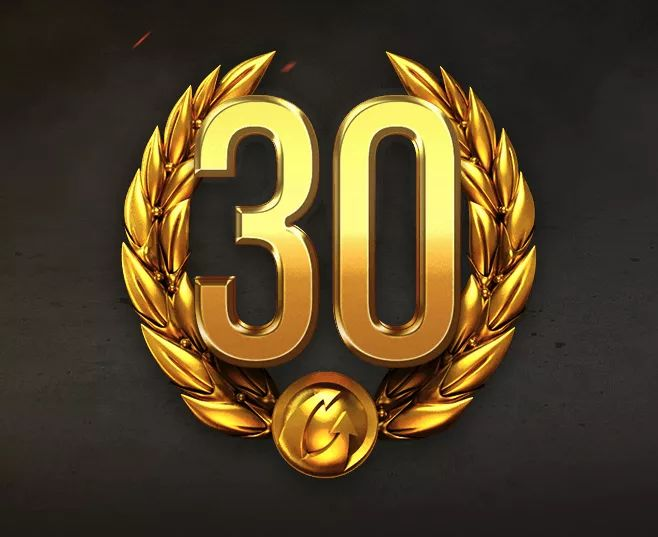 Bonus code - 30 days of Premium account (RU-server)