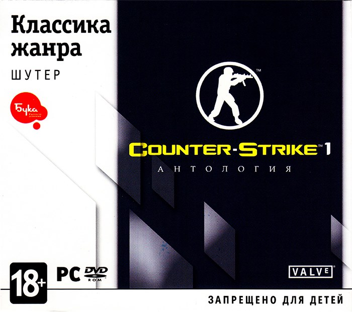 ANTOLOGY CS 1.6 — Counter-Strike: 1.6 + 6 games (STEAM)