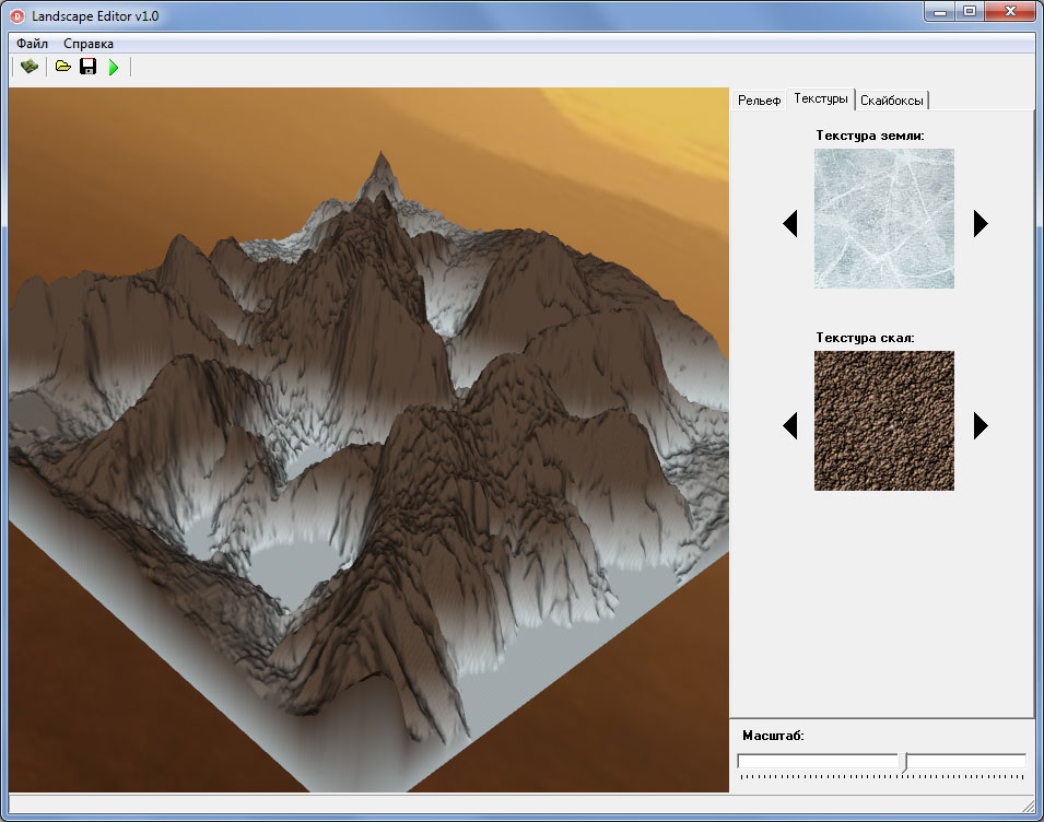 Program editing landscape (OpenGL + Delphi).