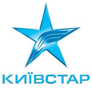 Kyivstar 100 - recharge voucher for 100 UAH.