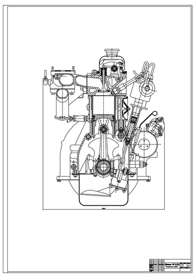 Longitudinal and cross sections of the motor 4 × 9.2 / 8.0