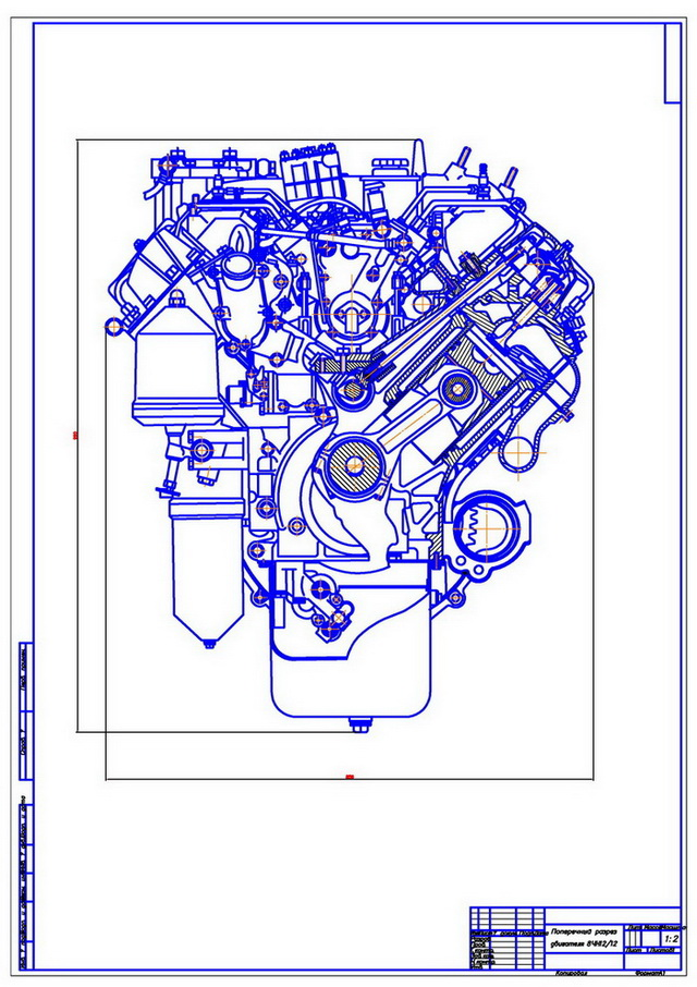 Longitudinal and cross sections of the motor 8CHN 12/12