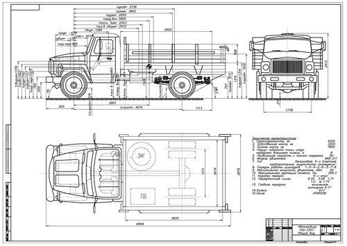 Drawing GAZ-3307