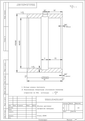 Drawing gearbox KAMAZ-55111