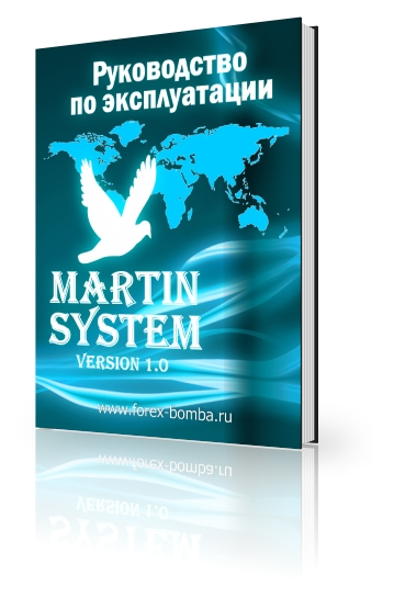 FB Martin System 1.0 steadily from 10% to 100% during the
