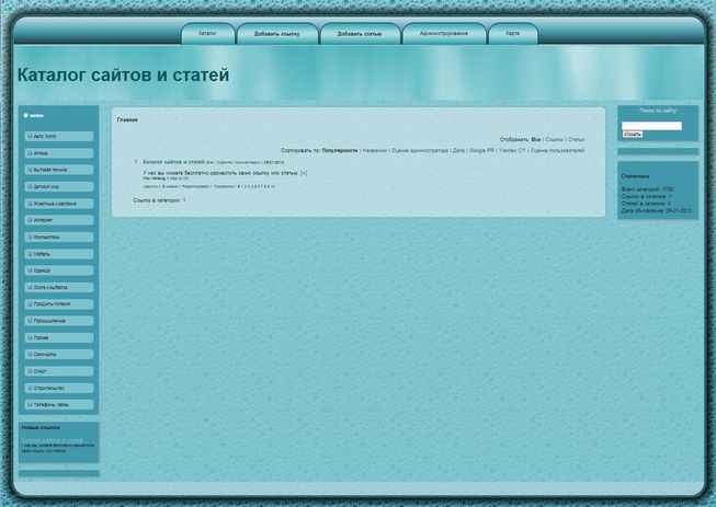 Template for catalog CNCat 4.3.2 in blue tones
