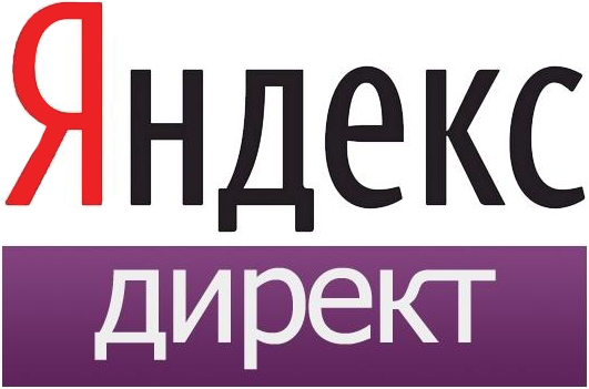 Yandex Direct coupon for 7000 8000 15000 rubles