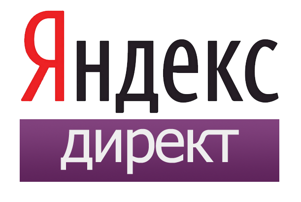 Yandex Direct coupon for 7000 rubles for an old domain