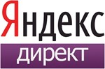 Yandex.Direct coupon for 3000 RUB