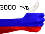 Google Adwords coupon 3000/500 for Russia