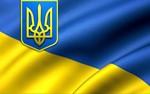Adwords code 1500/500 UAH for Ukraine