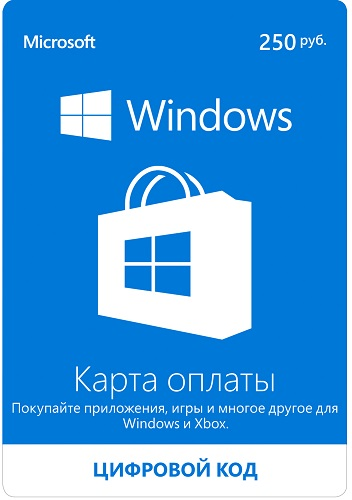 Payment card store Windows | Xbox live 250 rubles