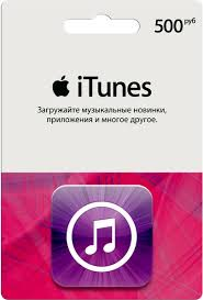 iTunes Gift Card (Russia) 3000 rubles. Guarantees