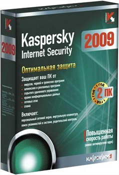 Kaspersky Internet Security на 2 ПК на 1 год