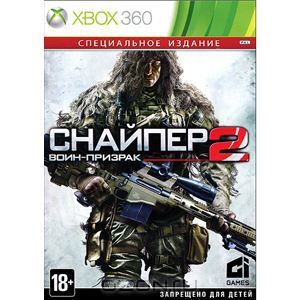 Xbox Live God DLC LE for Sniper Ghost Warrior 2