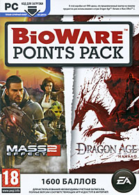 Payment card BioWare Points Pack