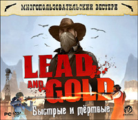 Lead and Gold. The Quick and the Dead (PHOTO key Steam)