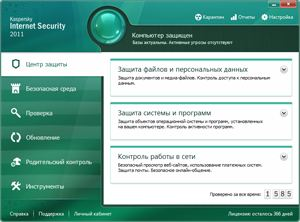 KASPERSKY INT.SECURITY 2015 2PC EXTENSION 12MEC REG.FRE