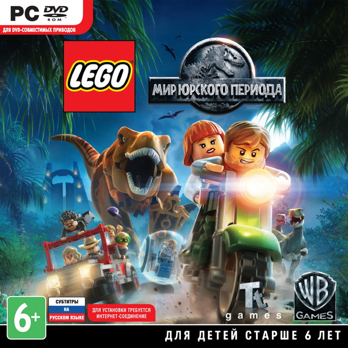 LEGO JURASSIC WORLD / STEAM / REGION FREE / MULTILANGS