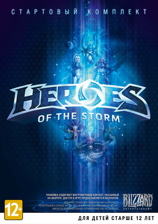 HEROES OF THE STORM +KAIJO BUNDLE REG.FREE MULTI NVIDIA