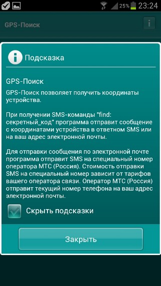 KASPERSKY INTERNET SECURITY ANDROID 6 MEC 1УСТРОЙСТВО