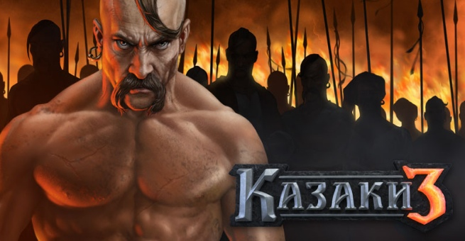 КАЗАКИ 3 / REGION FREE / MULTILANGUAGE / STEAM