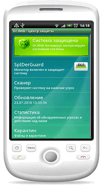 Dr.Web Mobile Security 1 device 12 months Region Free