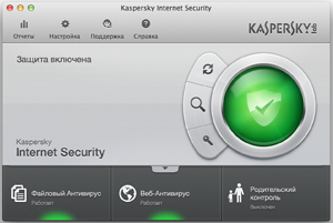 KASPERSKY INTERNET SECURITY 2016-18 3PC 12MEC REG FREE