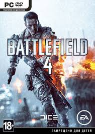 BATTLEFIELD 4 / REGION FREE / MULTILANGUAGE / ORIGIN