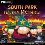 SOUTH PARK: STICK OF TRUTH RU / STEAM / LICENSE KEY