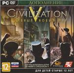 CIVILIZATION V BRAVE NEW WORLD (Brave New World)