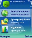 Dr.Web Mobile Security 1 устройство 12 мес Region Free