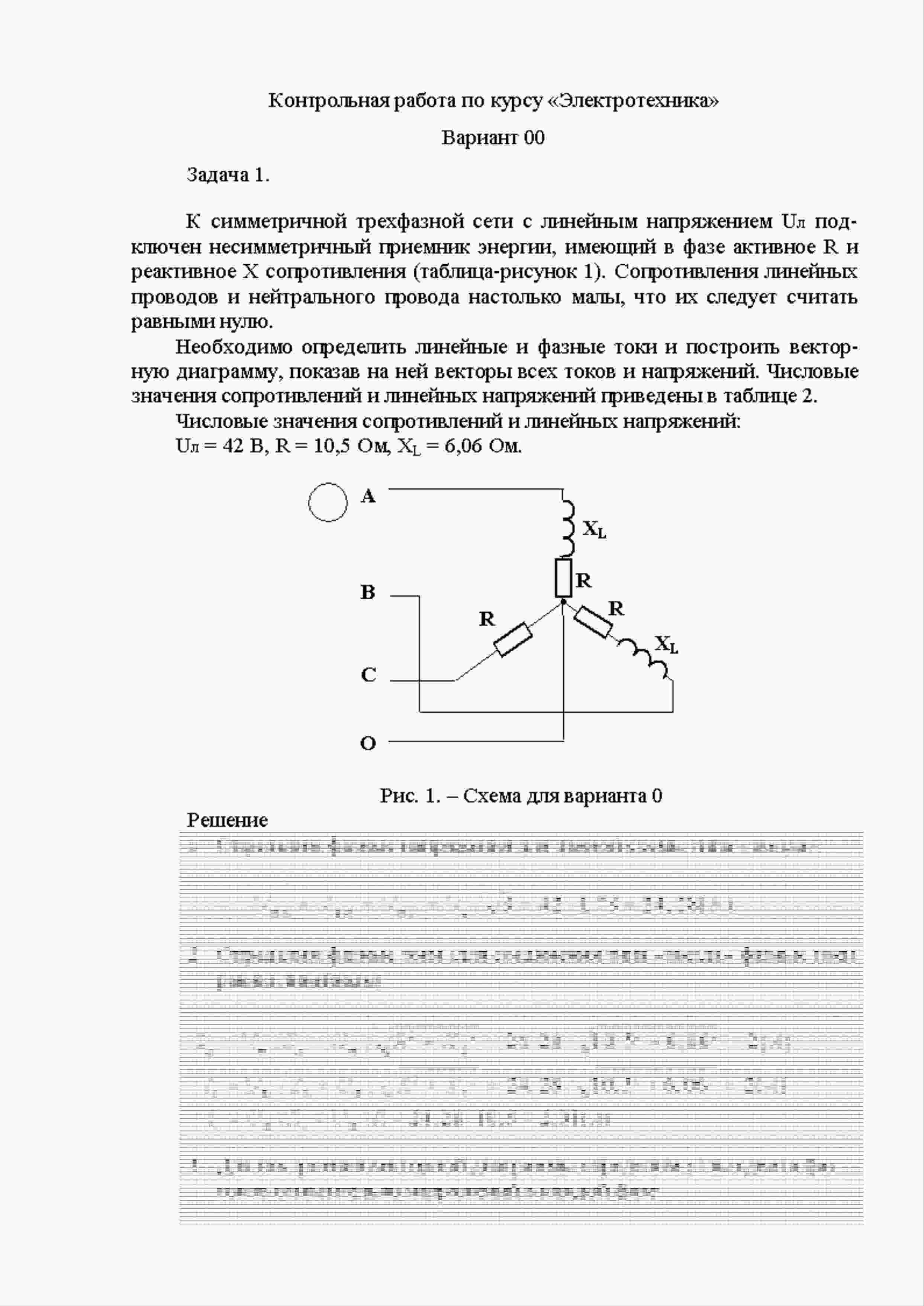 Курсовые практика на заказ в Томске Заказать реферат в Армавире Стоимость докторской диссертации в Грозном