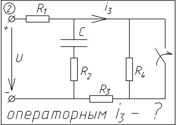 02 Solution of the transient circuit 2