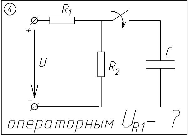04 Solution of the transient circuit 4