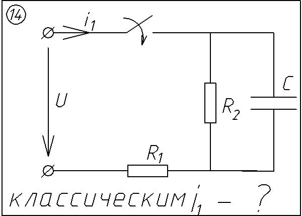14 Solution of the transient circuit 14