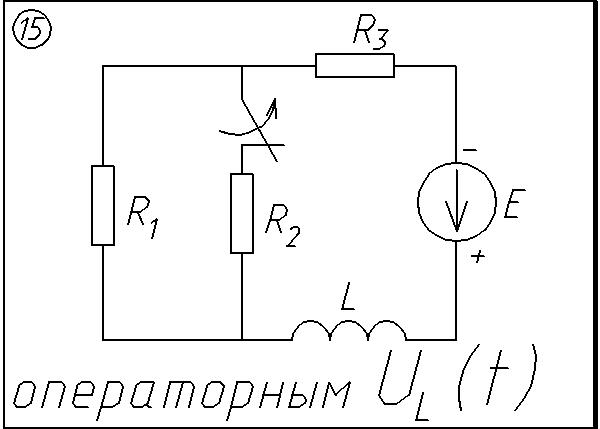 15 Solution of the transient circuit 15