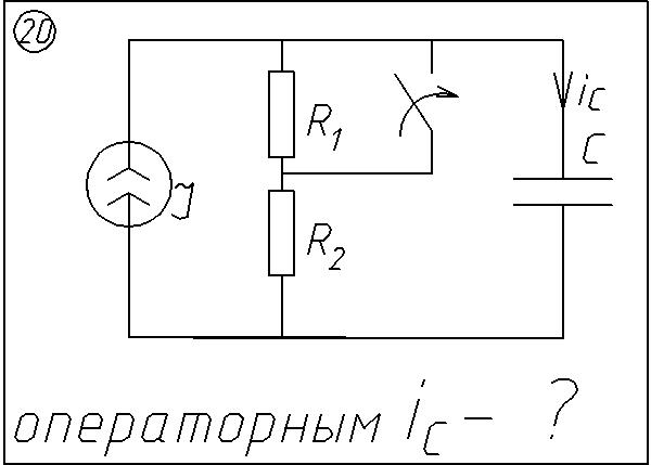 20 Solution of the transient circuit 20