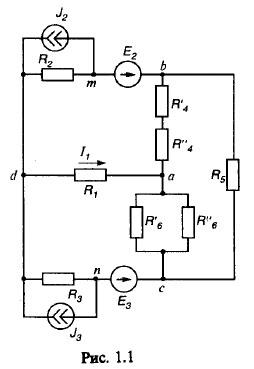 Составить на основании законов кирхгофа систему уравнений для расчета токов во всех ветвях схемы