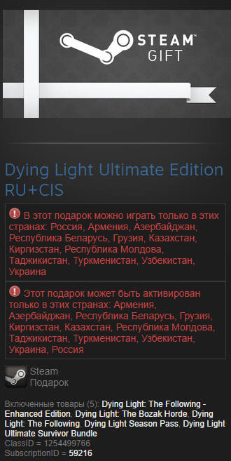 Dying Light The Following-Ultimate Edition SteamGift Ru
